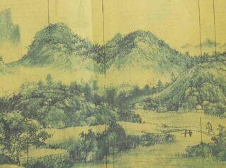 Mẫu Lăng mộ đá Ninh Bình, Huyệt đột: táng tất phú